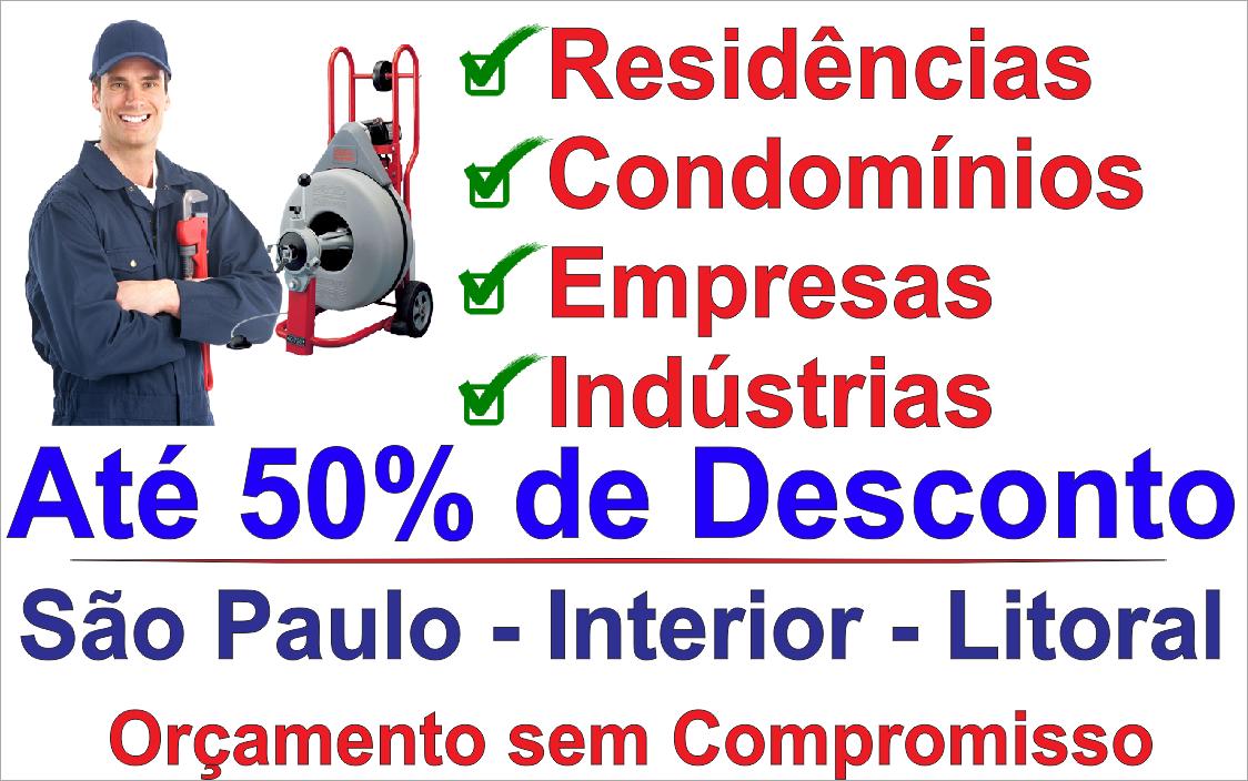 Desentupidora em São Paulo,Desentupidora em Juquitiba São Paulo,Desentupidora em Juquitiba,Orçamento de Desentupidora em Juquitiba,Empresa de Desentupidora em Juquitiba,Desentupidora em Juquitiba 24hs,Desentupidora em Juquitiba Urgente